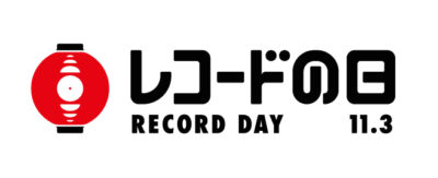 record_day_main