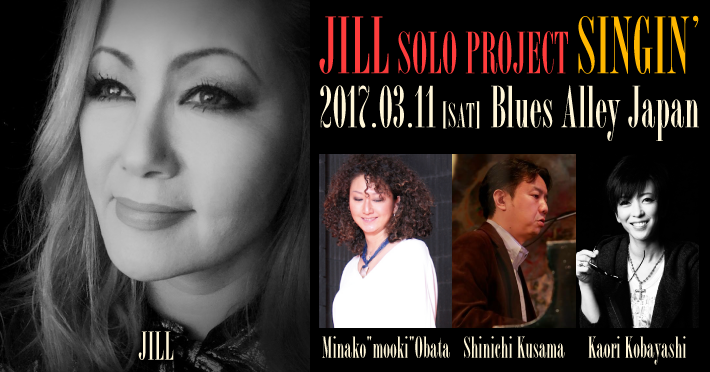 JILL SOLO PROJECT-01new